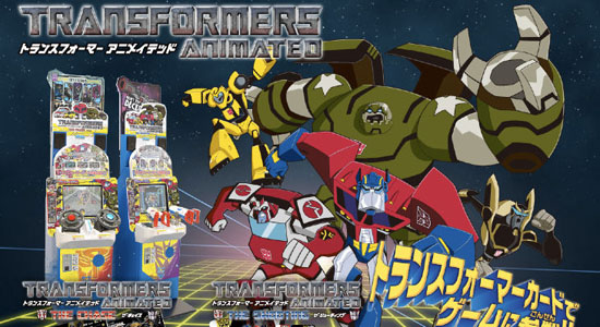 New Transformers Arcade Game Rolls Out In Japan | Walyou