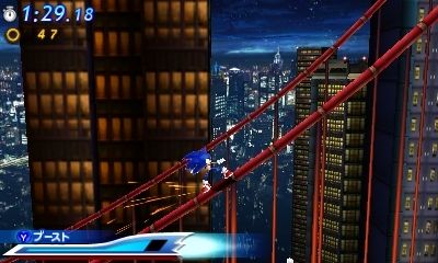 Sonic Generations 3DS street pass features detailed – Sega