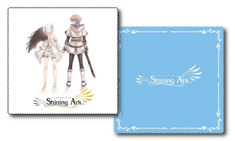 Shining Ark PSP 2