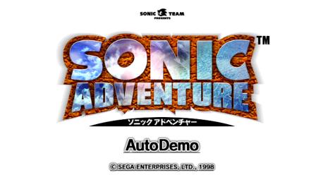 Sonic Adventure prototype