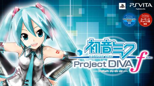 ProjectDiva