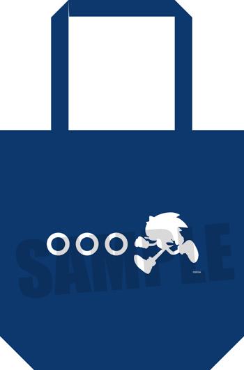 sonic bag 2