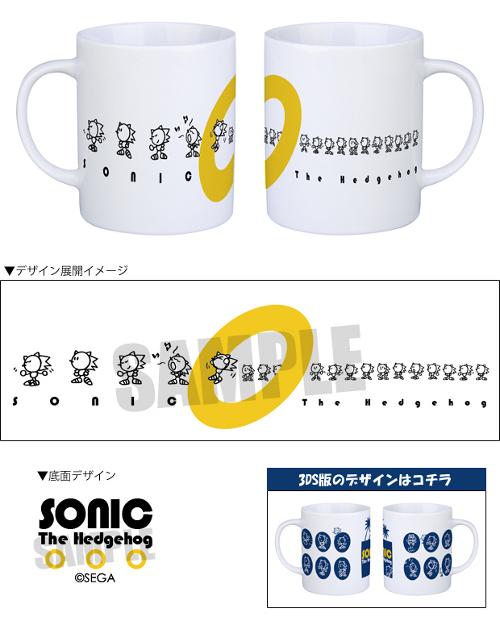 sonic mug 2