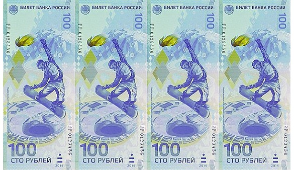 sochi 2014 ruble note sega addicts