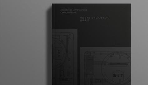 SEGA ADDICTS Sega Genesis art book