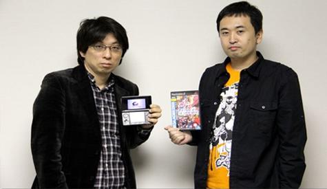 SEGA ADDICTS Sega 3D Classics