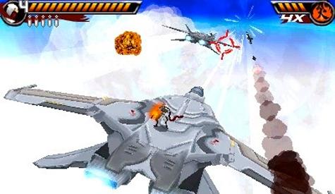 Skill Up Shinobi 3DS screenshot4