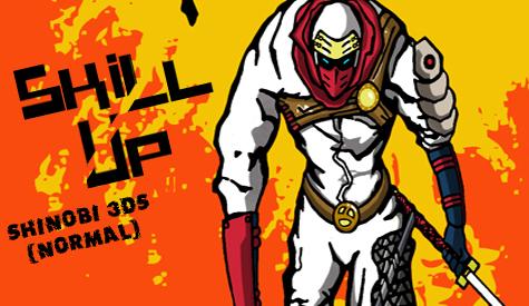 Skill Up Shinobi 3DS title card