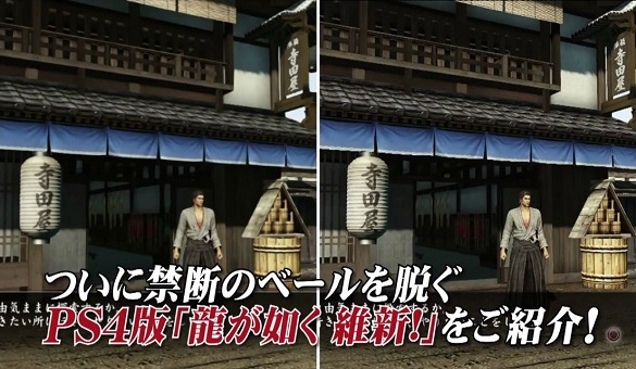 yakuza-isshin-comparison