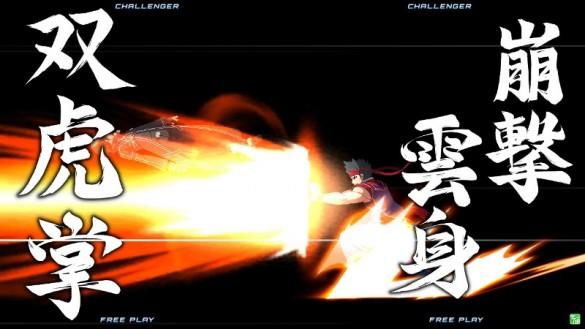 Dengeki Bunko s04