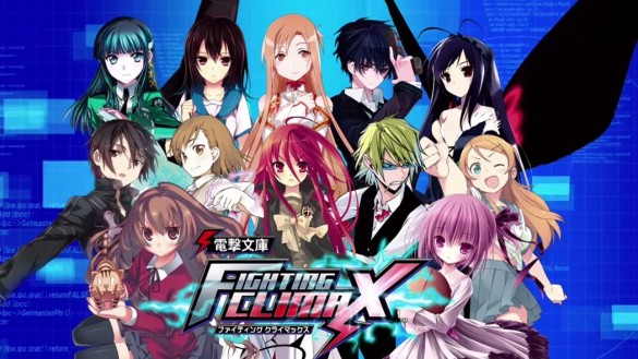 Dengeki-Bunko-Fighting-Climax1