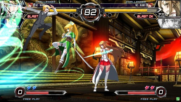 dengeki bunko fighting climax (1)