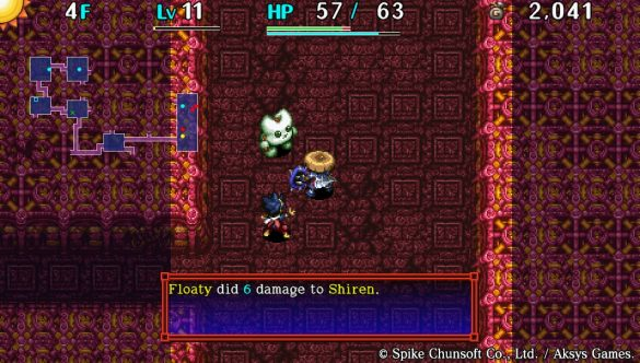 Shiren The Wanderer (6)