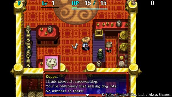 Shiren The Wanderer_1 (2)